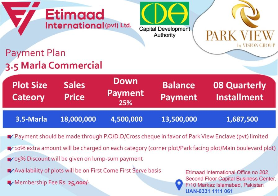 Payment Plan Commercial Block Park View City Islamabad