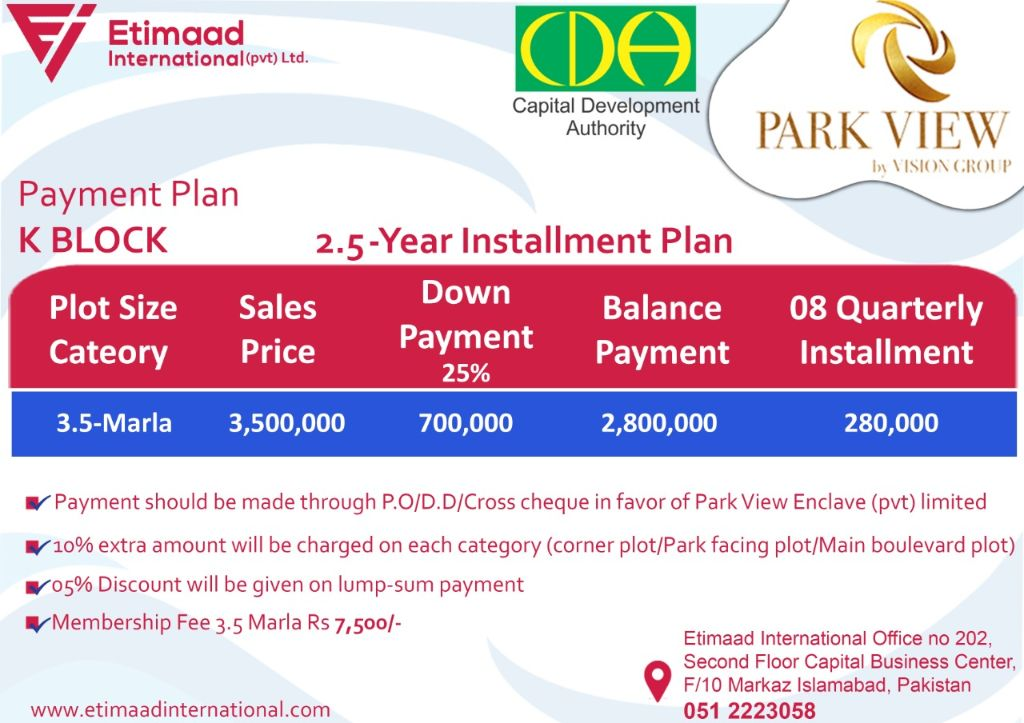 Payment Plan K block Park View City Islamabad